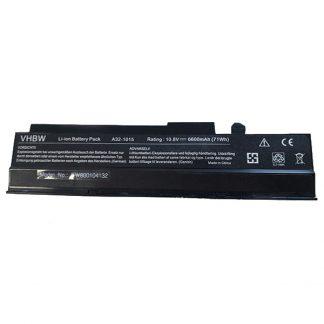Batterie « haute capacité » de secours pour le bloc-notes braille esytime