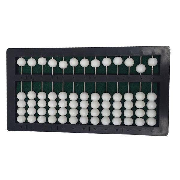 Boulier d'apprentissage Abacus pour déficient visuel